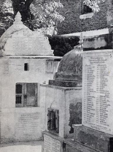 Gaudiya Vaishnava Samadhi