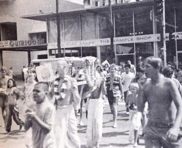 Rath Yatra At ISKCON Hawaii