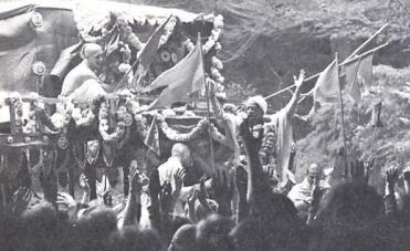 Rathayatra Parade San Francisco by Purushottam Das Brahmachari and Sudama Das Adhikari