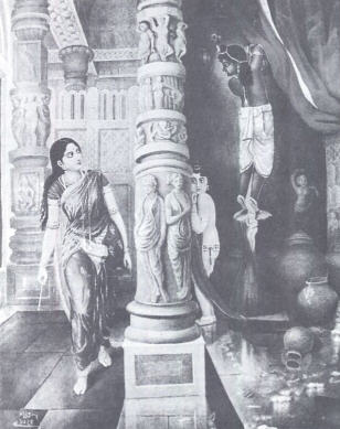 Krishna, The Supreme Personality of Godhead by His Divine Grace A.C. Bhaktivedanta Swami Srila Prabhupada