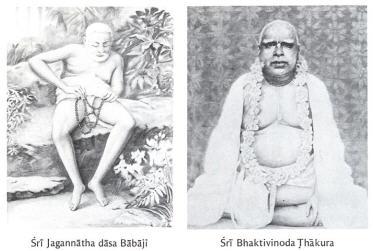The Vaishnav Acaryas