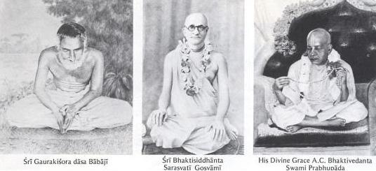 The Vaishnava Acaryas