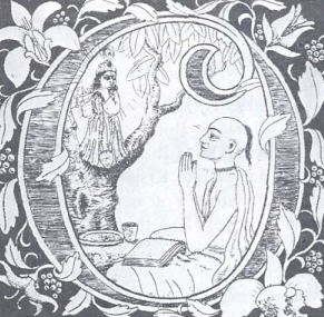Devotee Prayer For Krsna