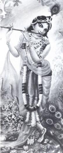 Supreme Personality of Godhead