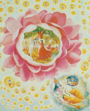 Perfect Knowledge for Human Society  by His Divine Grace A.C. Bhaktivedanta Swami Prabhupada