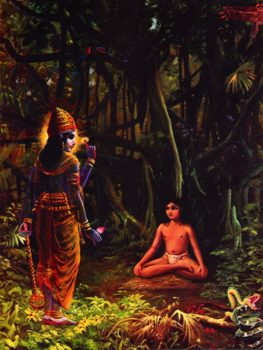 The Perfection of Yoga Pure Love of Krsna