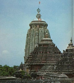 Puri City of Jagannatha, Lord of the Universe by Jagannatha Suta Dasa and Damodara Dasa