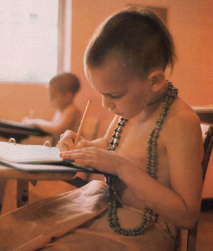 Gurukula: School for the Soul by Dvarakanatha Dasa