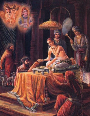 The Royal Road to Krsna