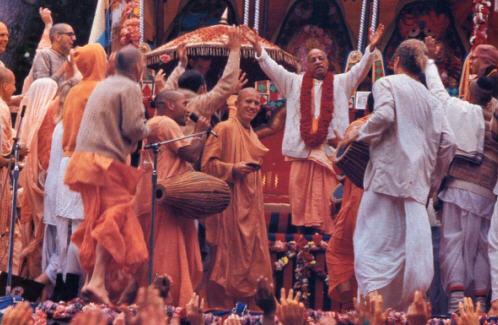 The Hare Krishna Mantra