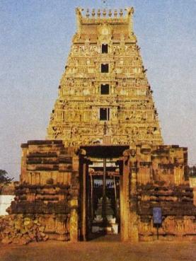 The Temple Of Varaha-Nrsimha Dev