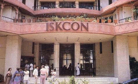 ISKCON Juhu Center