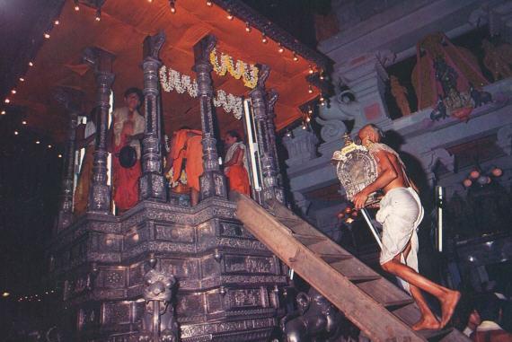 Udupi Krishna Rath