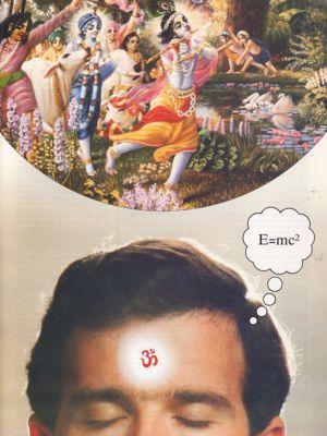 Beyond the Tao of Physics by Kundali Dasa