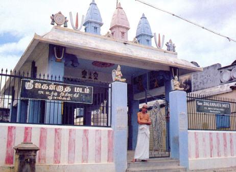 Lord Jagannatha Temple