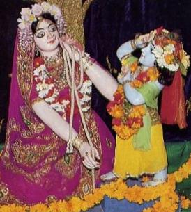 Damodar Lila Festival