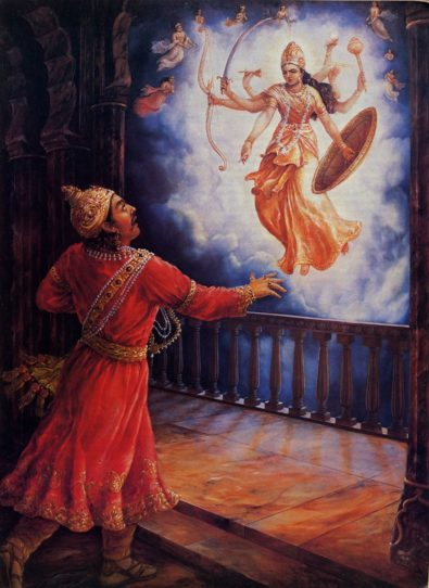Kansa Maharaj