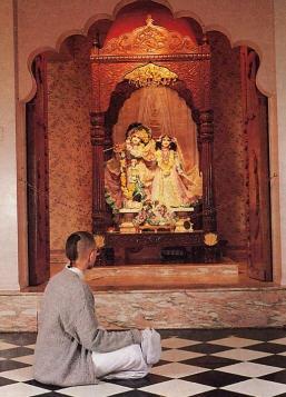 Deity Altar