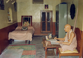 Srila Prabhupada's Rooms at Radha-Damodara
