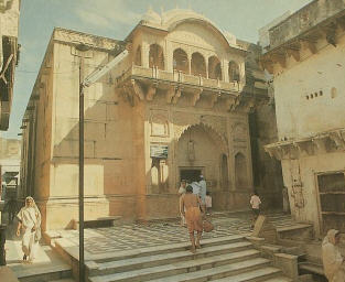 The Radha-Ramana Temple