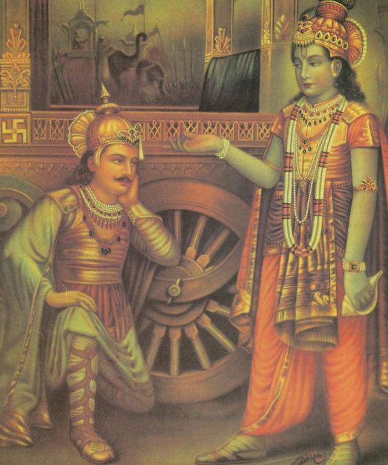 The Gita In A Nutshell by His Divine Grace A.C. Bhaktivedanta Swami Prabhupada