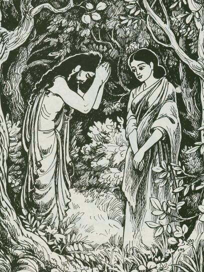Kunti Maharani