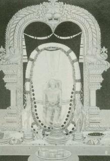 Deity of Nija Rupa and Nitya Rupa