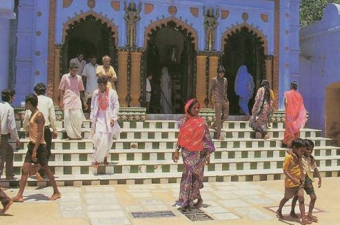 Remuna – The Place of Pleasure by Bhakti Vikasa Swami