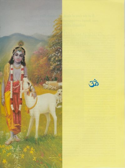 Om or Hare Krsna by Karuppiah Chockalingam