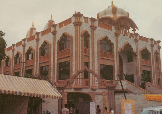 ISKCON Nairobi Temple