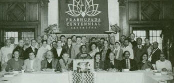 Bhaktivedanta Culture Center in Detroit