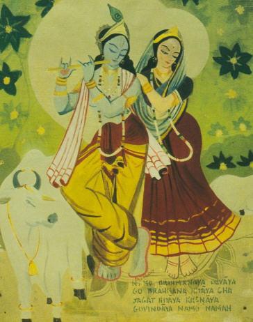 Sri Sri Radha-Krsna