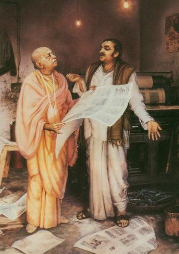 Srila Prabhupada Check the Galley for Srimad Bhagavatam