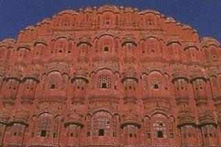 Hawan Mahal
