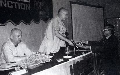 Haridhama Dasa