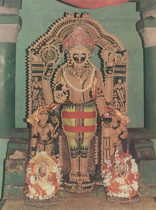 Deity of Alarnath