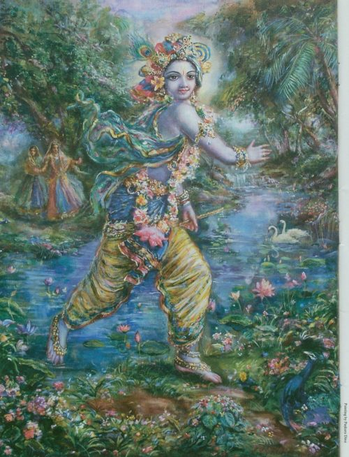 Come To My Eternal Place by His Divine Grace A. C. Bhaktivedanta Swami Prabhupada