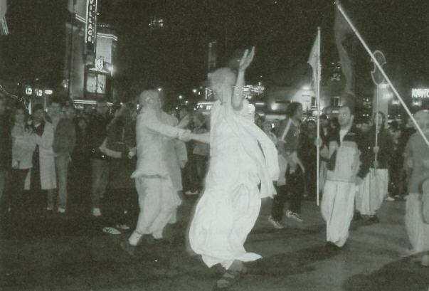 Back To Godhead - Devotee Dance