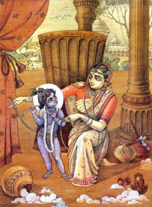 Strong Ropes of Affection by Radha Govinda Goswami