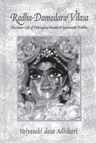 Book Review by Vaiyasaki Dasa