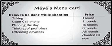 Maya's Menu Card