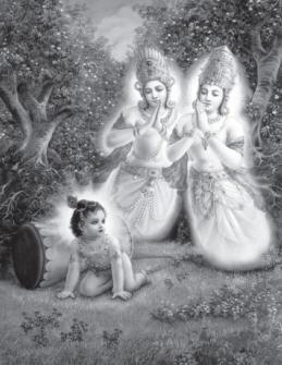Yamalarjuna Vriksha