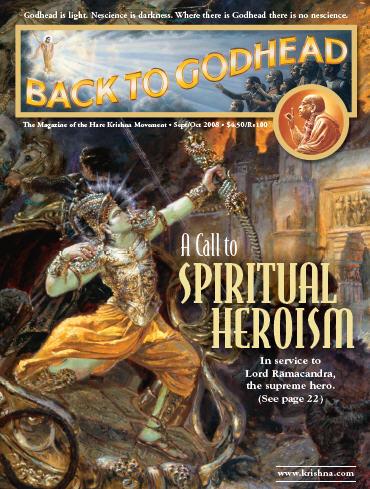 Back To Godhead Volume-42 Number-05, 2008