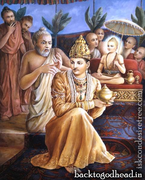 Bali Maharaj - Back To Godhead