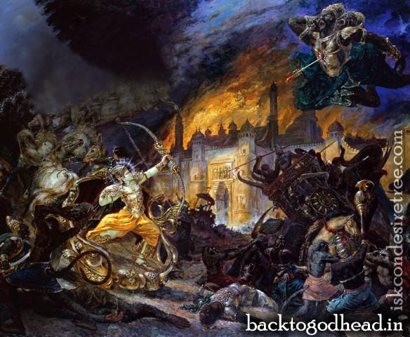 ram avtar - Back To Godhead