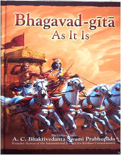 The Greatest Gita