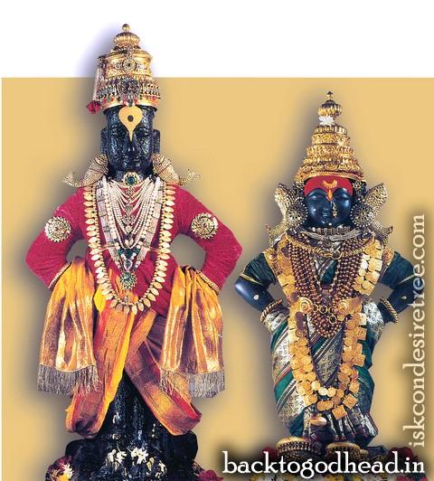 Tukarama Saint of Pandharpur by Lokanath Swami