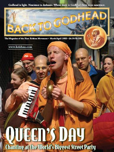 Back To Godhead Volume-43 Number-02, 2009