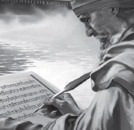 Vaishnavism in Sikhism