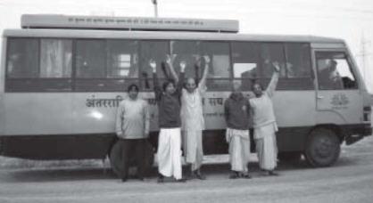 Srila Prabhupada, Help us